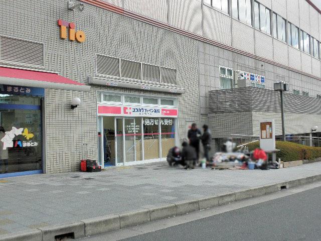 ココカラファイン岡町店1701