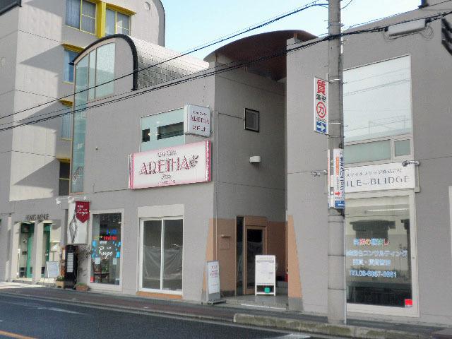 Live Cafe ARETHA1701