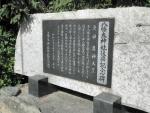 箕面八幡太神社 (4)
