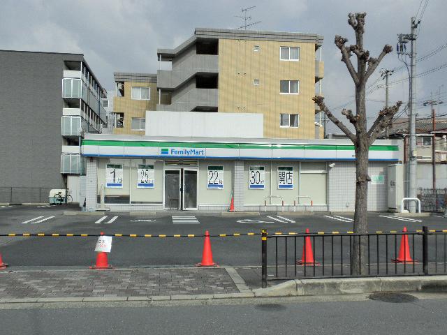 ファミリーマート長興寺北店