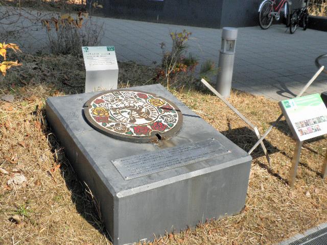 阪大柴原駅マチカネくん1702 (5)