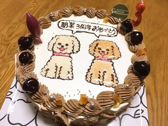 おとーしゃん 開業3周年おめでとう!