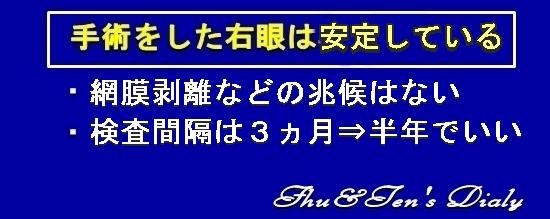 002IMG_1090b.jpg