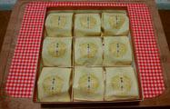 奈良の栗菓の里2