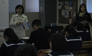 1216 通津中租税教室