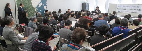 0114 防災減災LP講座③