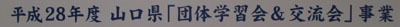 0114 防災減災LP講座③ 1