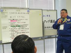 0114 防災減災LP講座③ 18
