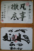 散歩途中の宇津神社1