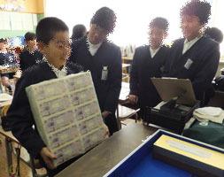 170118 御庄小 1億円a