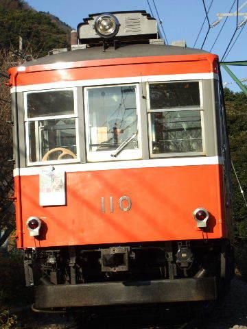 2006_1224(041).jpg