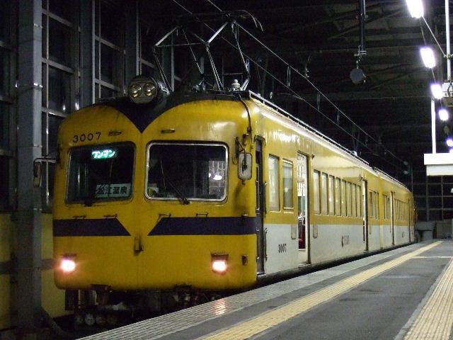 2008_0816(026).jpg