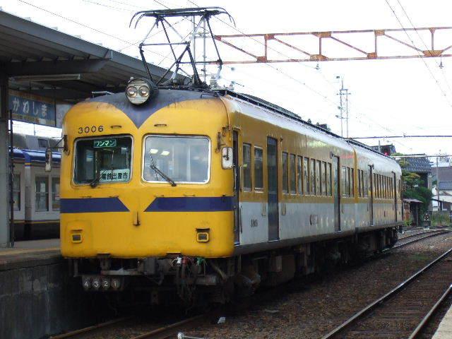 2008_0817(014).jpg