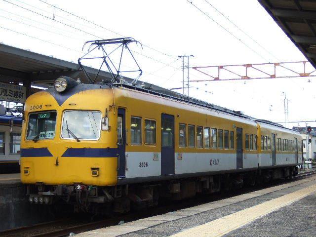 2008_0817(015).jpg