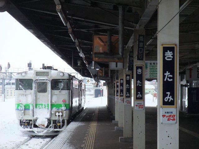 2013_0113(131).jpg