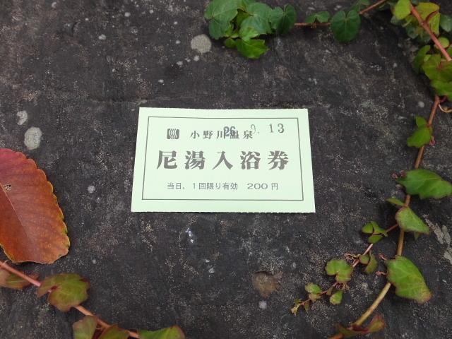 2014_0913(055).jpg