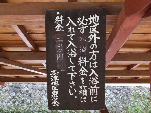 2016_0513(212).jpg