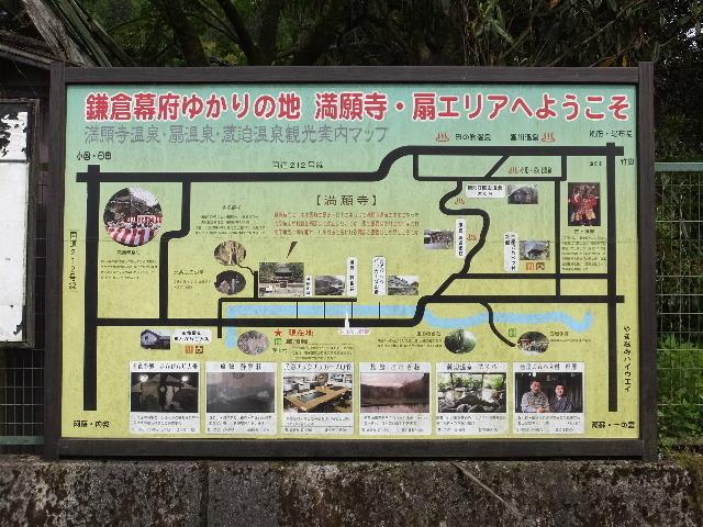 2016_0513(242).jpg
