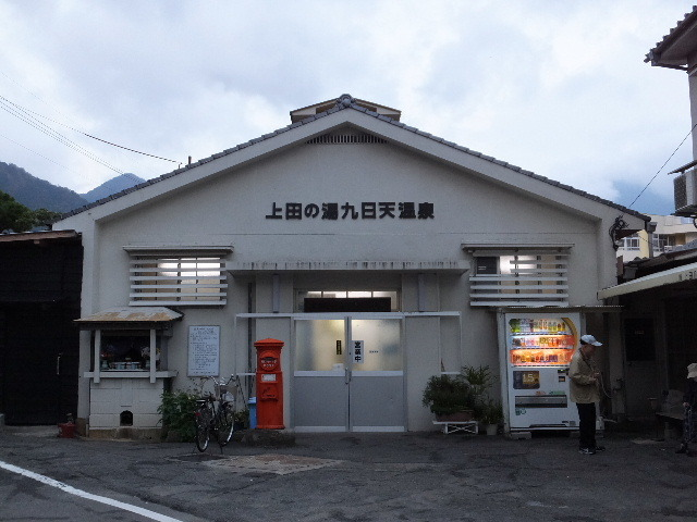 2016_1123(007).jpg