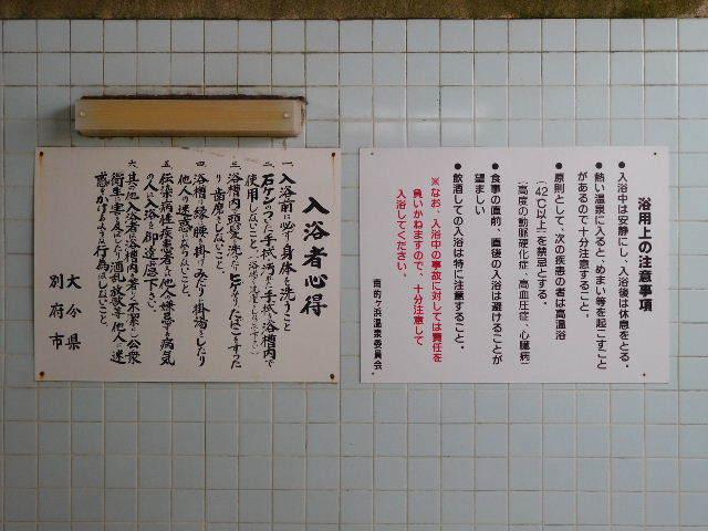 2016_1123(170).jpg