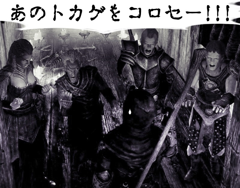009 モブ敵役 吸血鬼&山賊's