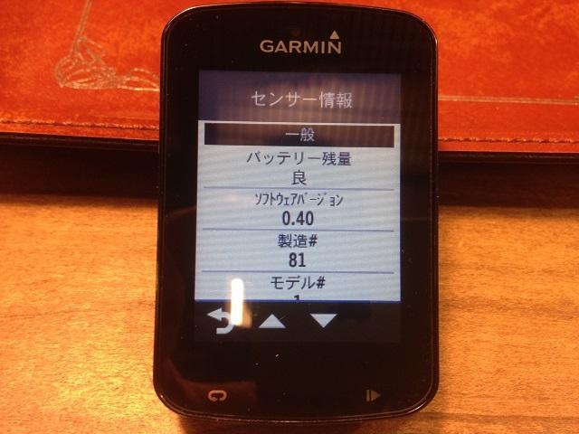 IMG_5601.jpg
