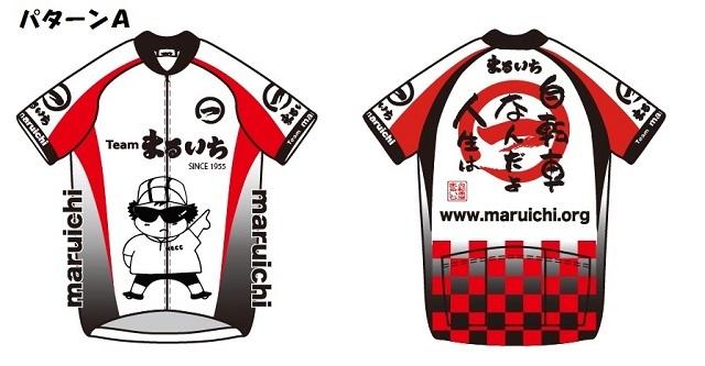 maruichi_jersey_pattern_A.jpg