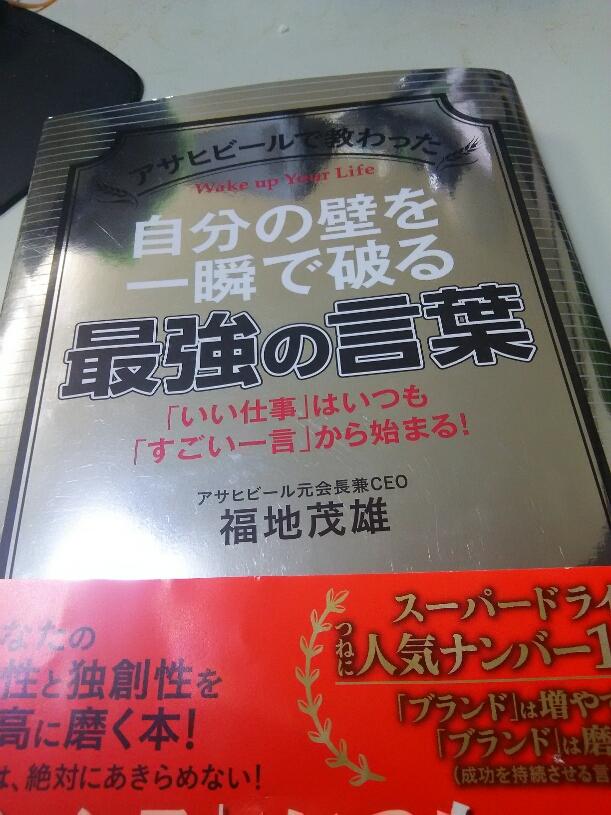 asahibi-ru.jpg