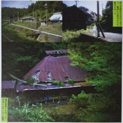 20161121 01