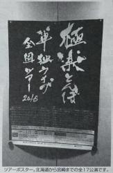 20161212 04