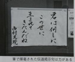 20161230 04
