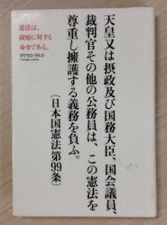 20170125 06