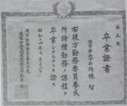 20170127 05