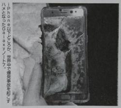 20170131 01
