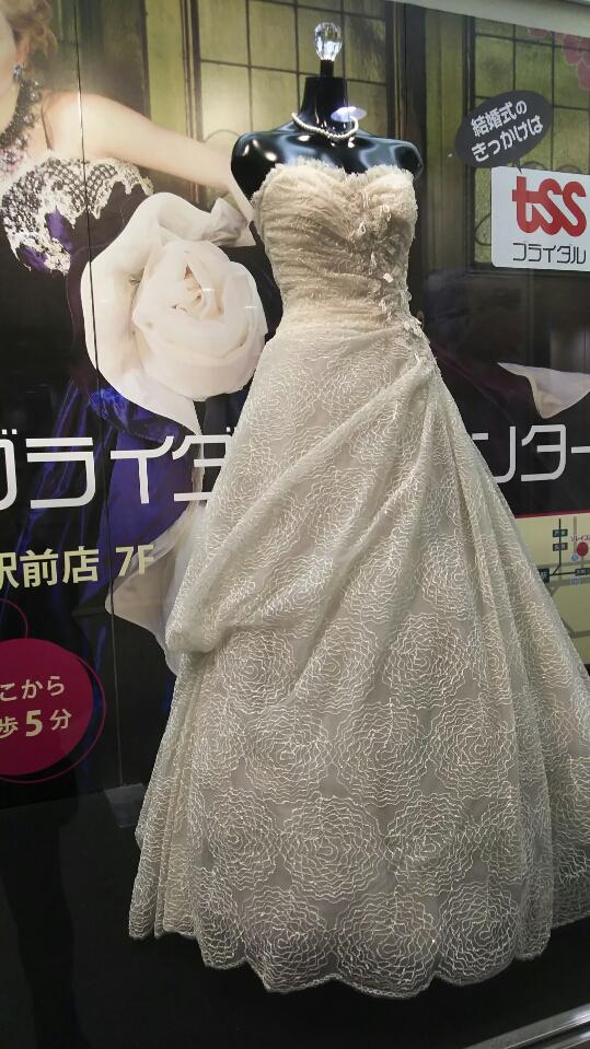 地下ドレス