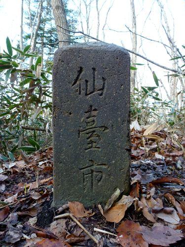 koubouyama_s11.jpg