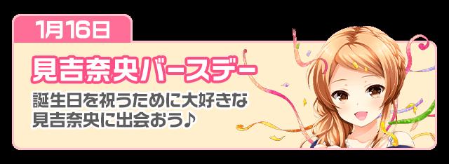 なおキュピ3