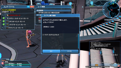 pso20161122_014750_000.png