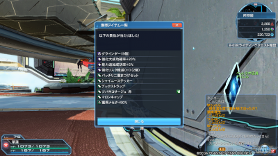 pso20161125_000506_000.png