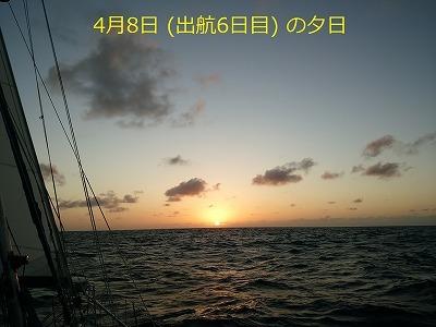 23 DSC_2136