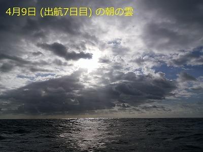 25 DSC_2140