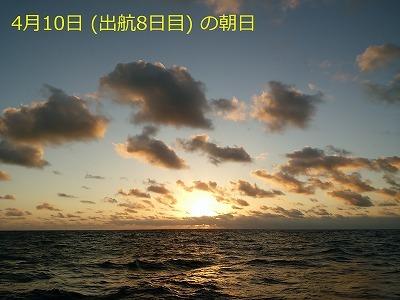 27 DSC_2162 0410-06