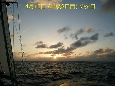 30 DSC_2175 0410-18