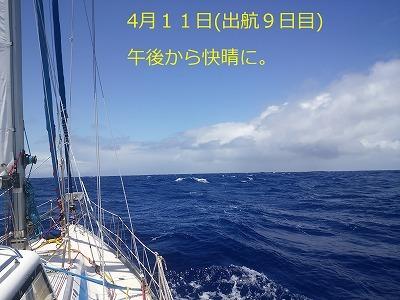 33 DSC_2201 0411-12