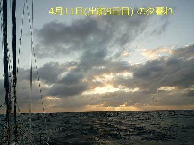 34 DSC_2210 0411-18