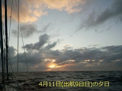 35 DSC_2220 0411-18