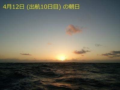 36 DSC_2227