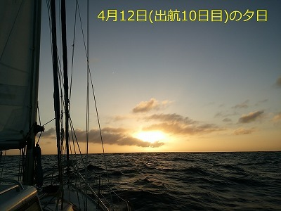 38 DSC_2272 0412-18