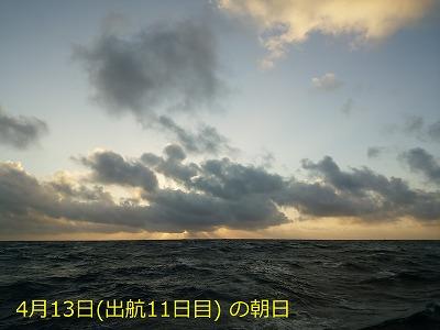 39 DSC_2311 0413-06