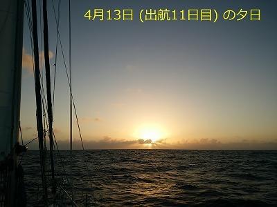 41 DSC_2346 0413-18